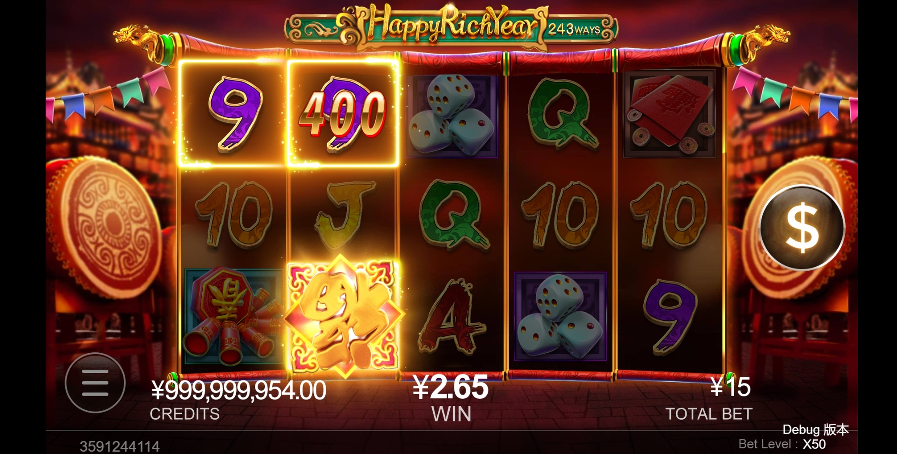 Win Money in Happy Rich Year Free Slot Game by CQ9Gaming