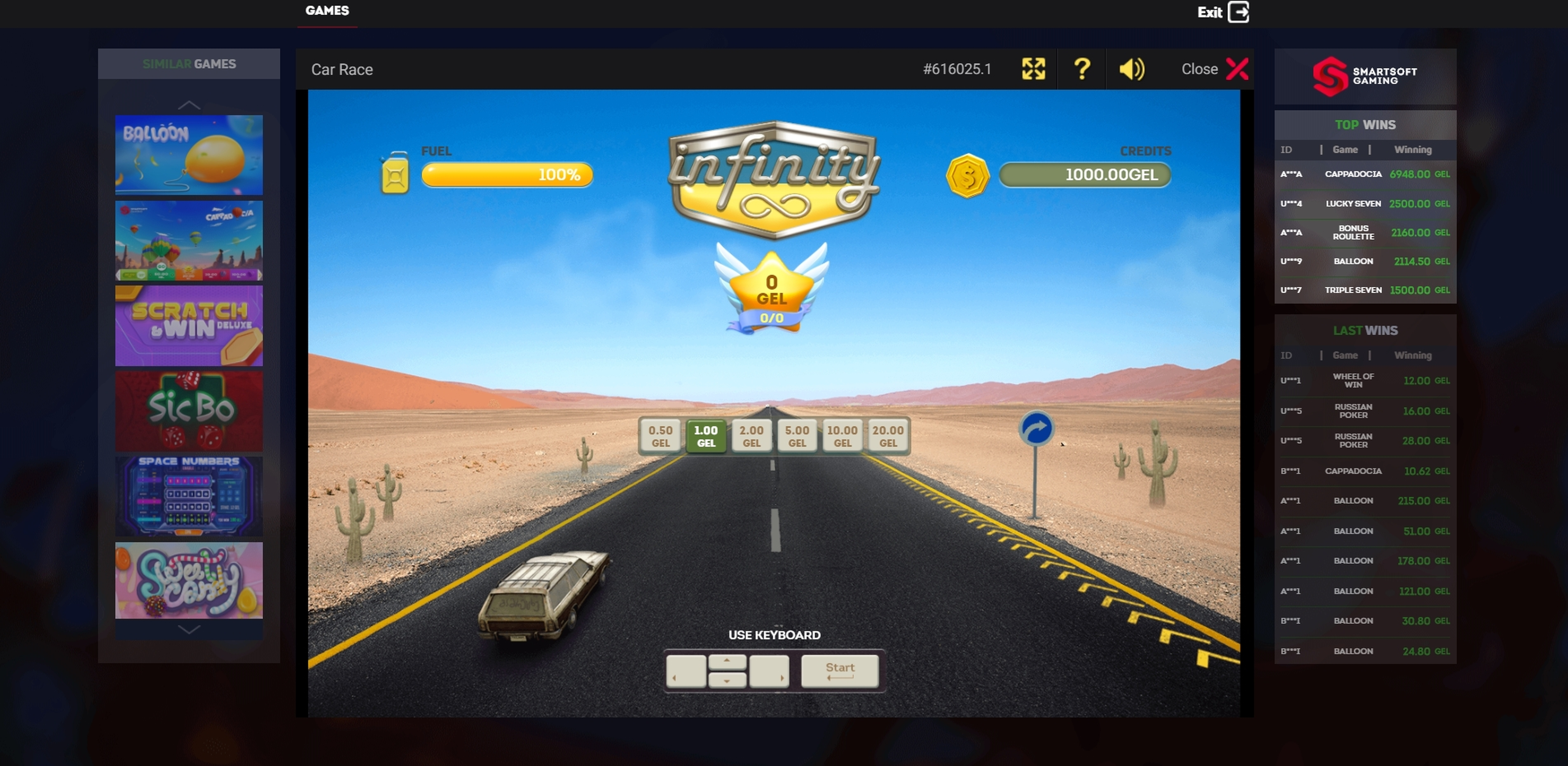 Reels in Car Race Slot Game by Smartsoft Gaming