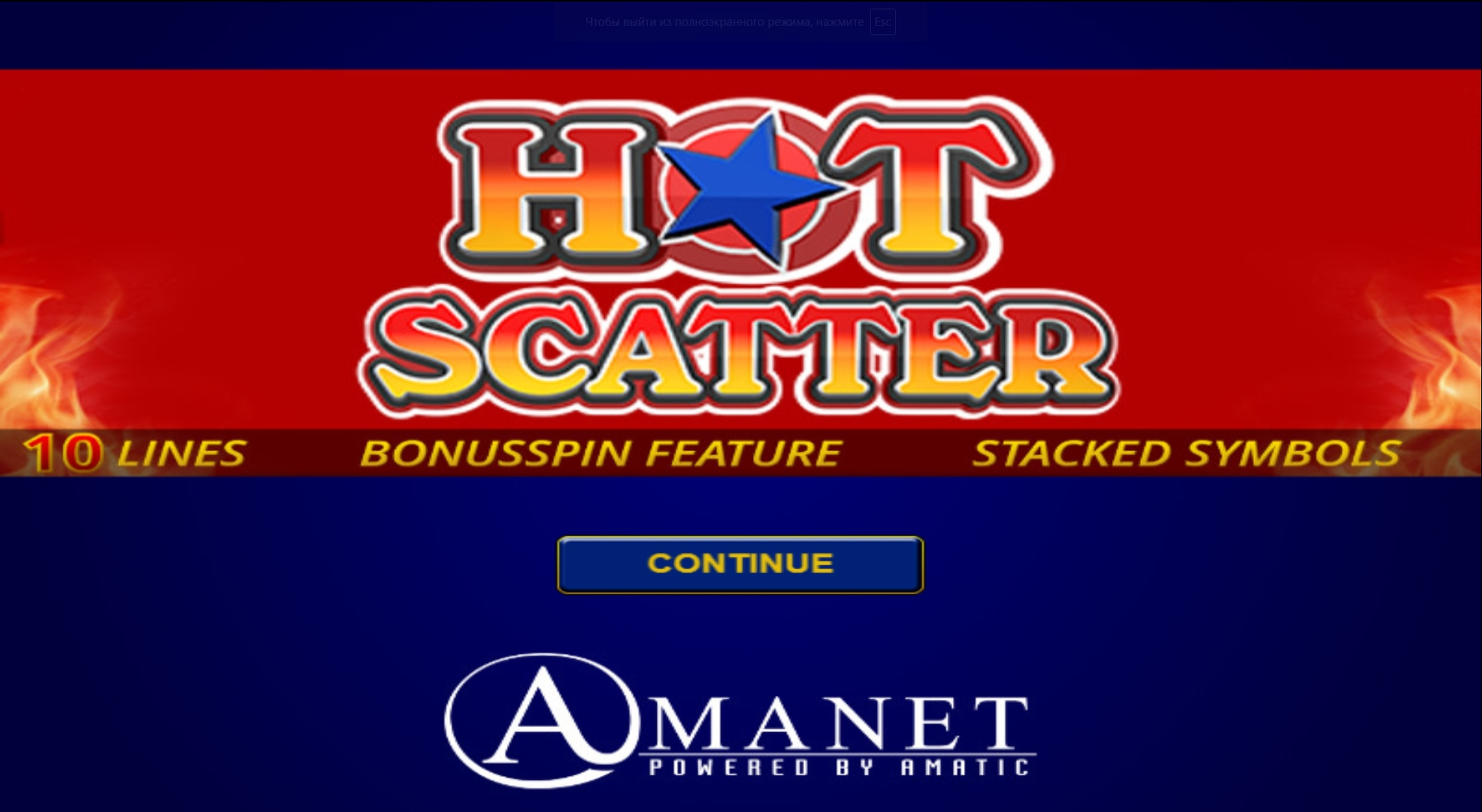 Play Hot Scatter Free Casino Slot Game by Amatic Industries