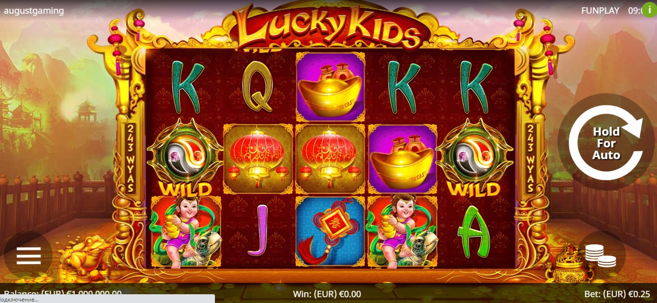 Reels in Lucky Kids Slot Game by August Gaming