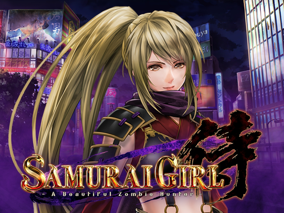 The Samurai Girl Online Slot Demo Game by Ganapati