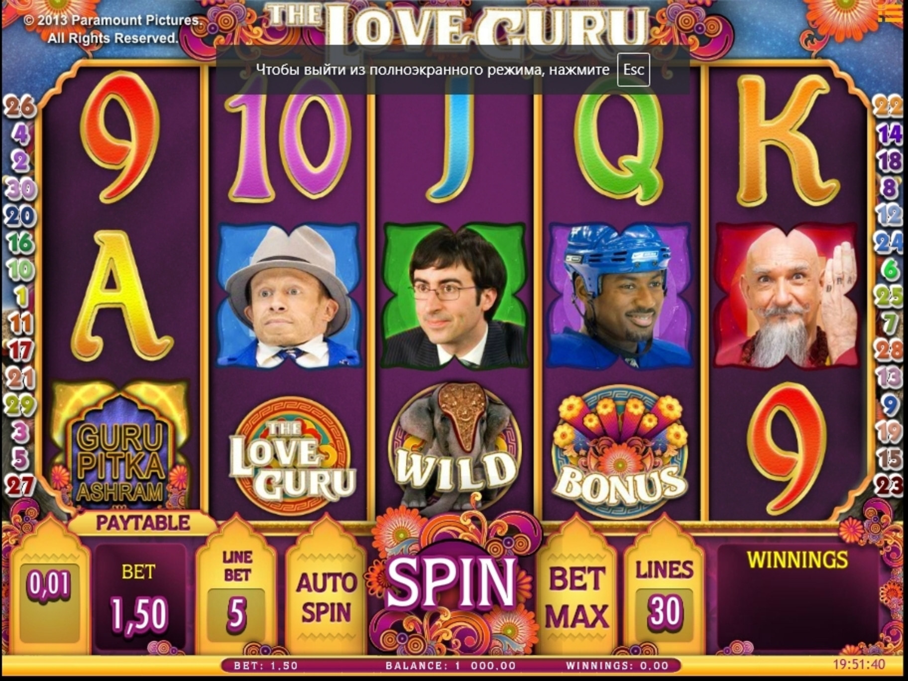 Reels in The Love Guru Slot Game by iSoftBet
