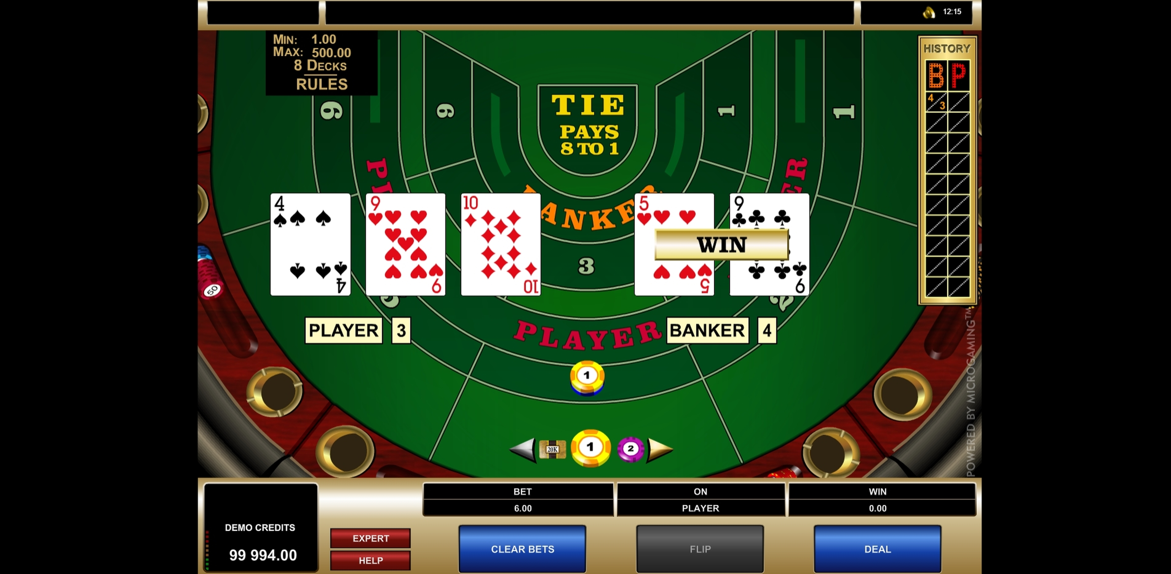 Win Money in High Limit Baccarat (Microgaming) Free Slot Game by Microgaming