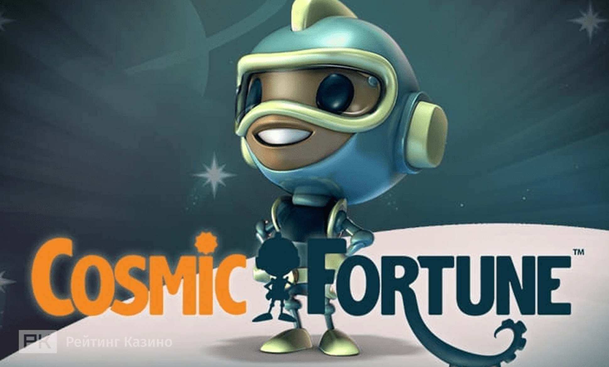 The Cosmic Fortune Online Slot Demo Game by NetEnt