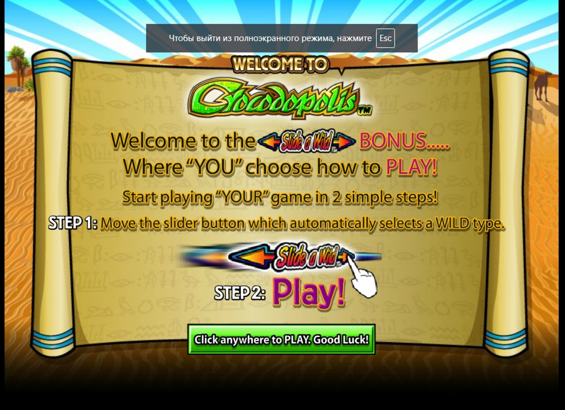 Play Crocodopolis Free Casino Slot Game by NextGen