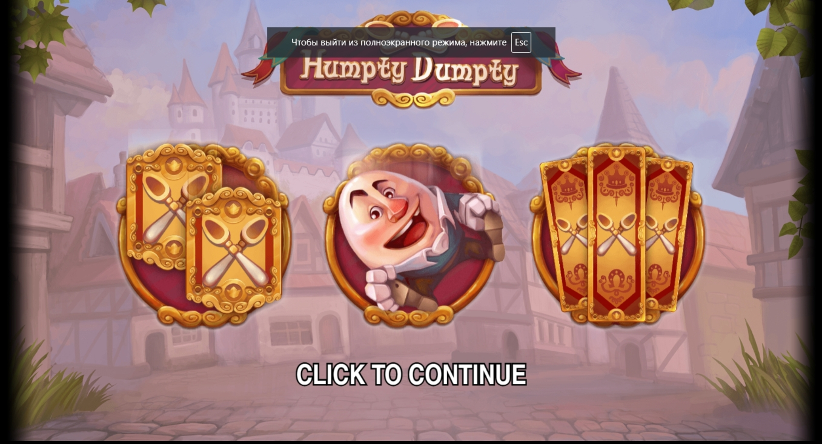 Play Humpty Dumpty (Push Gaming) Free Casino Slot Game by Push Gaming