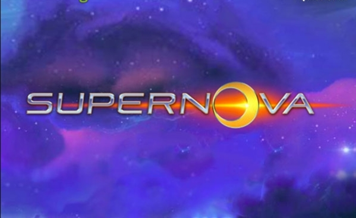 The Supernova Online Slot Demo Game by Quickspin