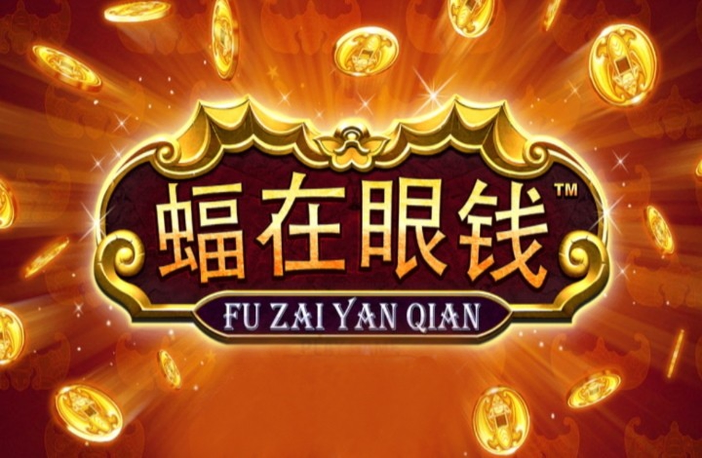 Win Money in Fu Zai Yan Qian Free Slot Game by Skywind