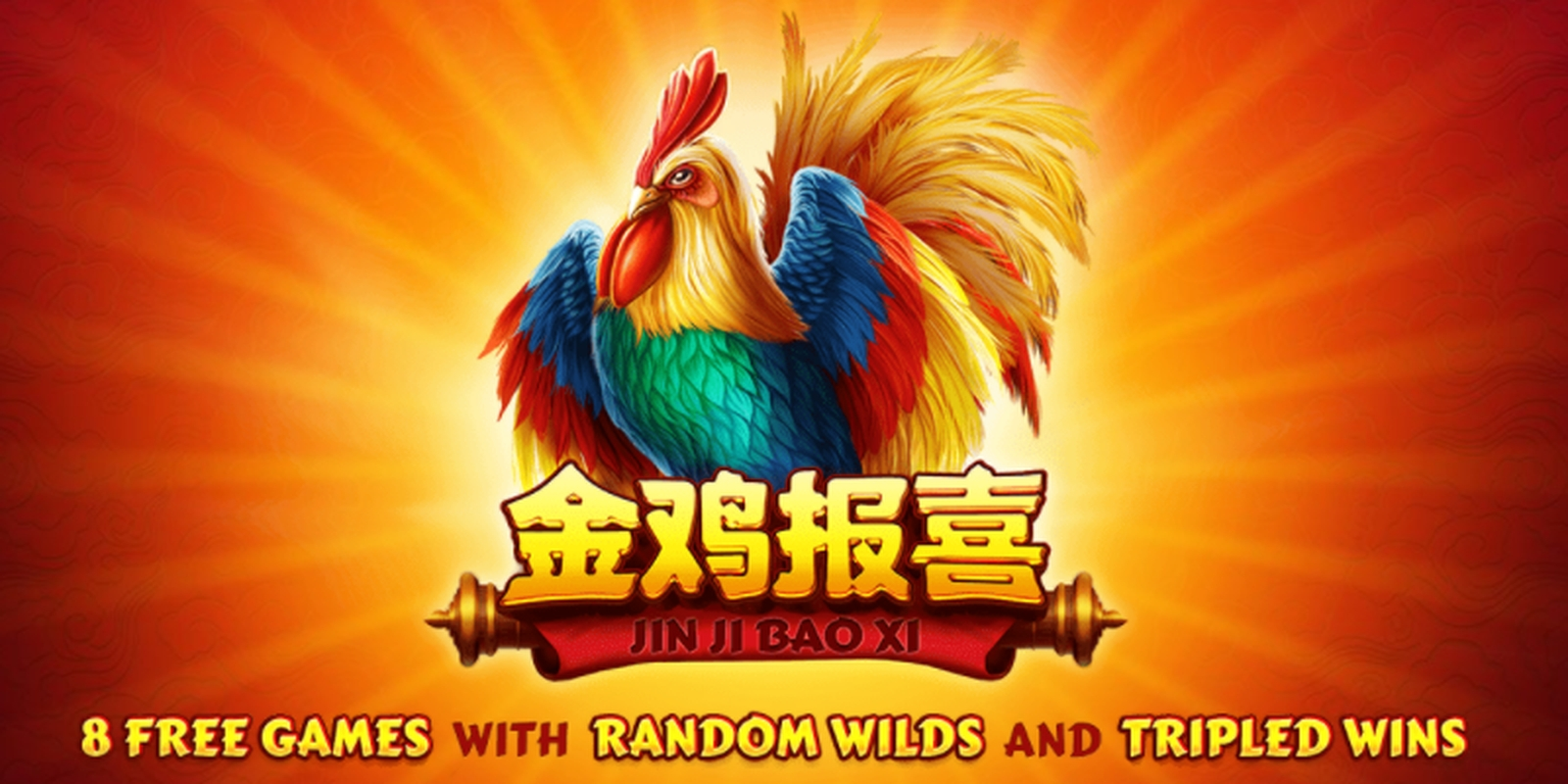 Win Money in Jin Ji Bao Xi Free Slot Game by Skywind